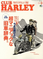 Club Harley vol 194