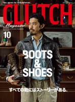 Clutch Magazine vol-63