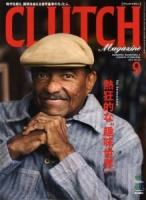 Clutch Magazine vol 30 September