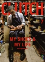 Clutch Magazine vol 28 July