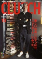 Clutch Magazine vol 31