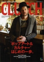 Clutch Magazine vol 36