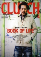Clutch Magazine vol 37