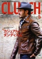 Clutch Magazine vol 38