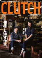 Clutch Magazine vol 17