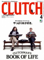 Clutch Magazine vol-60