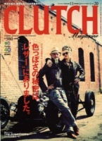 Clutch Magazine vol 20