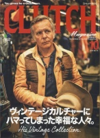 Clutch Magazine vol-75