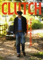 Clutch Magazine vol 21
