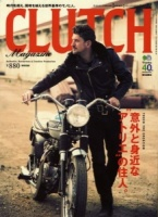 Clutch Magazine vol 22