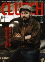 Clutch Magazine vol 24