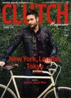 Clutch Magazine vol 25