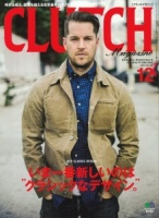 Clutch Magazine vol 45