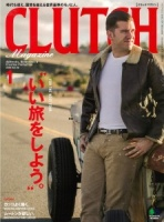 Clutch Magazine vol 46