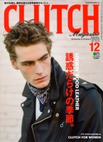 Clutch Magazine vol-58