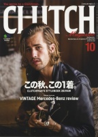 Clutch Magazine vol-69