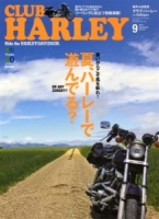Club Harley vol 170