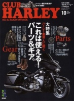 Club Harley vol 171