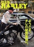 Club Harley vol 175