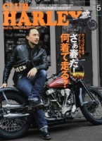 Club Harley vol 190