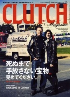 Clutch Magazine vol 13