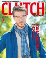 Clutch Magazine vol 40