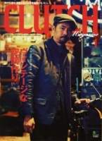 Clutch Magazine vol 34