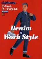 Denim and Work Style