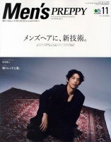 Men's Preppy vol 174