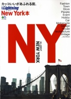 NY Book by Lightning