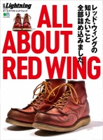ALL ABOUT RED WING