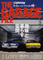 The garage file No 6