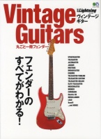 VINTAGE FENDER GUITAR BOOK