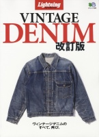 Vintage Denim UPDATED