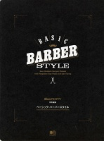 Basic barber style by Men's Preppy