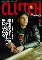 Clutch Magazine vol-67