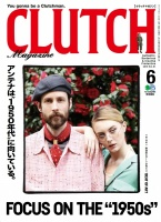 Clutch Magazine vol-61