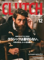 Clutch Magazine vol-64