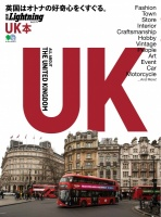 UK Book by Lightning