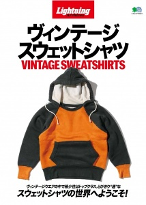 Vintage Sweat Shirts